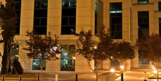 Veach-Bailey Federal Building